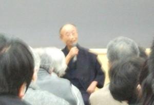 mr yamaori