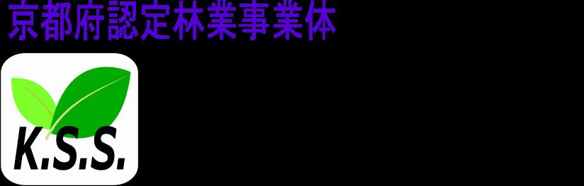 京都森林整備隊